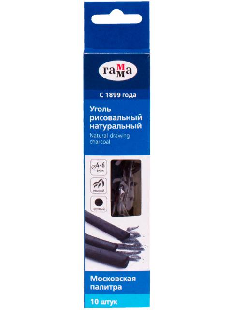 """Уголь рисовальный Гамма """"Московская палитра"""" диаметр 4-6мм, средняя мягкость, 10 штук в картонной упаковке"""