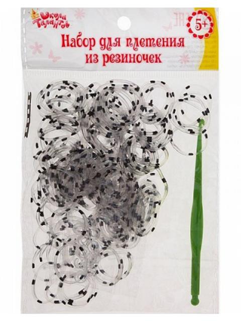 """Набор для детского творчества """"Плетение из резиночек"""" прозрачные с черным"""