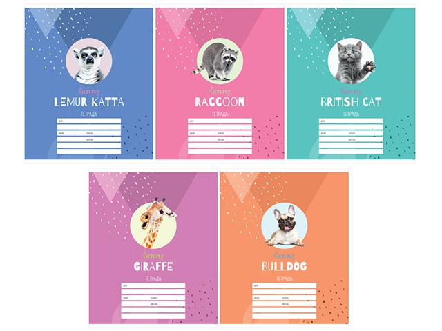"""Тетрадь А5 24 листа, клетка ArTSpace """"Питомцы. Cute animal"""" обложка мелованный картон"""