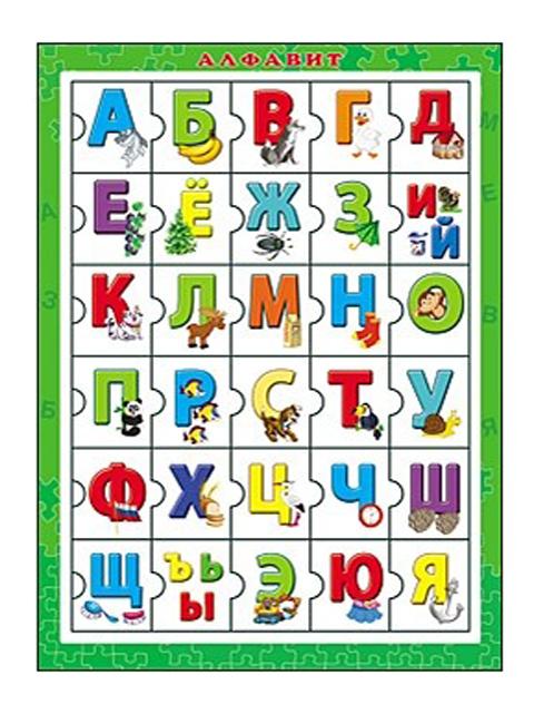 "Пазл-рамка 30 элементов 315х235 Рыжий кот ""Алфавит"""