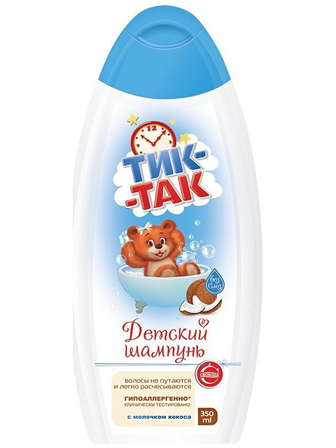 Шампунь детский Тик-Так, с молочком кокоса, 350мл