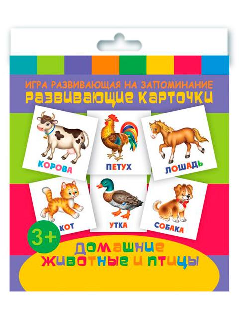 """Игра развивающая Феникс+ """"Карточки развивающие: Домашние животные и птицы"""""""