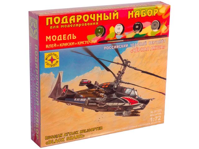 """Подарочный набор для моделирования """"Российский ударный вертолет """"Черная акула"""" М1:72"""