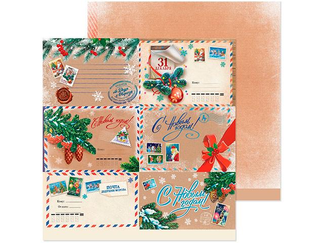 """Бумага для скрапбукинга """"Новогодняя почта"""" 30,5х30,5см (за 1 шт)"""