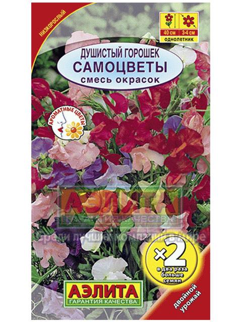 Душистый горошек Самоцветы, смесь окрасок, ц/п х2 R