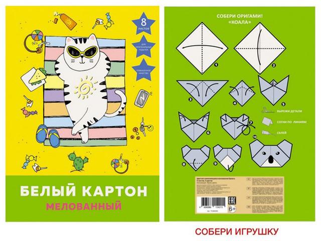 """Картон белый, А4, 8 листов, Unnika """"Каникулы кота"""", мелованный"""