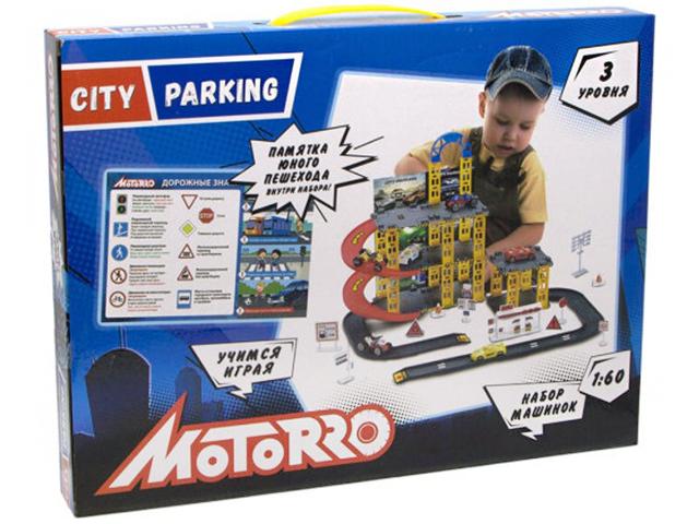 """Игровой наборTM MOTORRO """"Гараж"""" машинки в комплекте"""