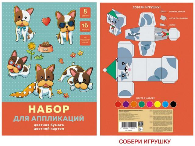 """Набор А4 16 листов Unnika """"Бульдожка"""" цветной картон 8 листов + 8 листов цветная бумага"""
