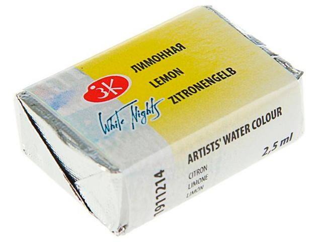 """Краска акв. художественная ЗХК """"Невская палитра. Белые ночи"""" желтая, кювета 2,5мл."""