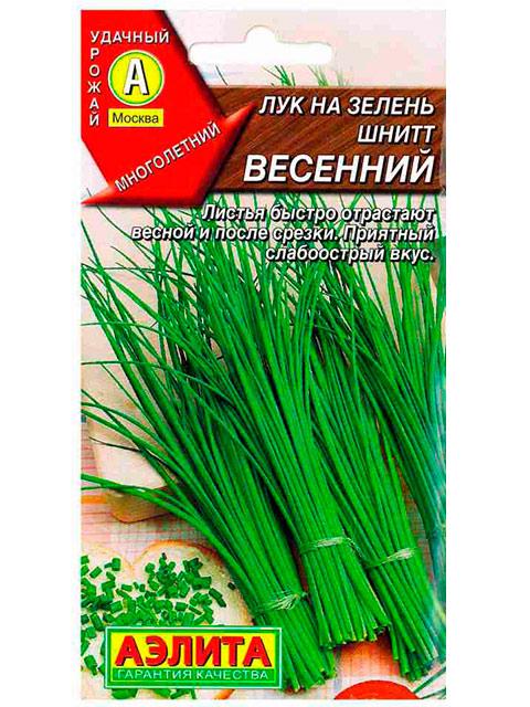 Лук шнитт на зелень  Весенний, 0,5 г, ц/п
