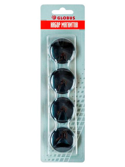 Набор магнитов для доски Globus 4 штуки 40 мм, черные