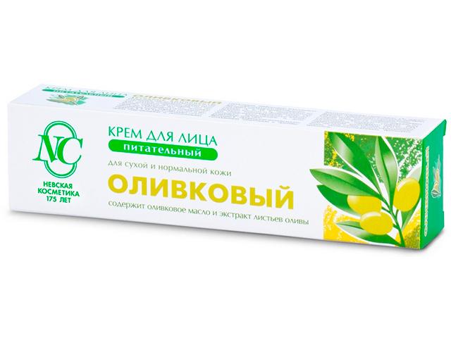 """Крем для лица Невская косметика """"Оливковый"""" для сухой кожи, 40мл"""