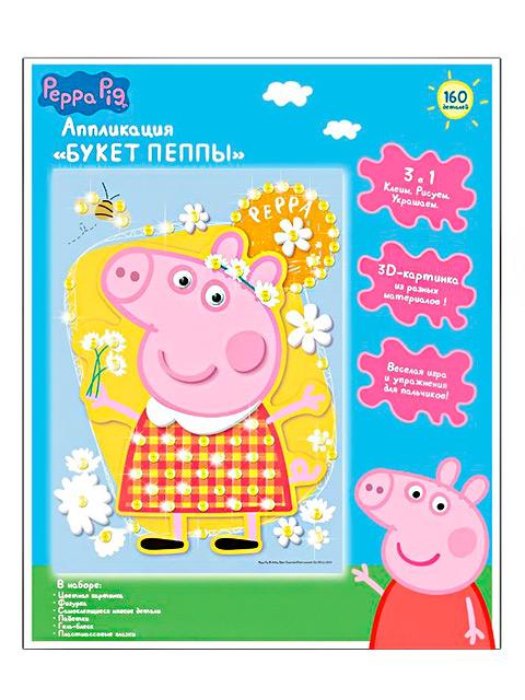 """Набор для детского творчества """"Аппликация. Peppa Pig. Букет Пеппы"""" 3D"""