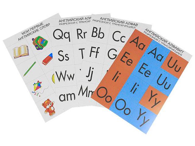 """Комплект познавательных мини-плакатов """"Английский алфавит разрезной с транскрипцией"""" (4 листа А4)"""
