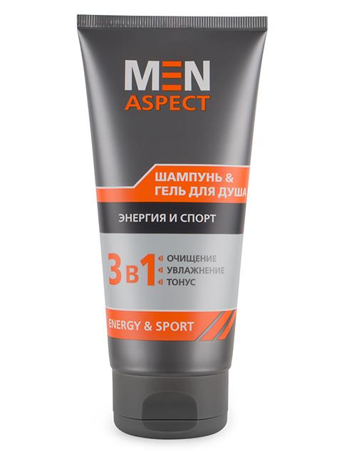 """Шампунь-гель для душа Men Aspect """"Энергия и спорт"""" 3 в 1, 200г"""