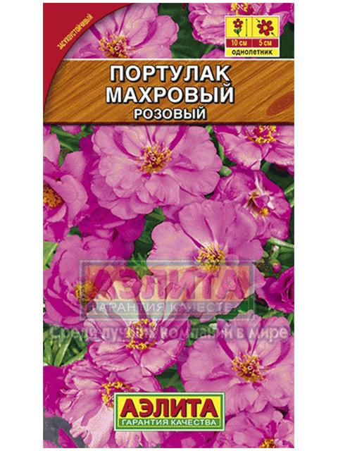 Портулак махровый розовый, ц/п, 0,05 г
