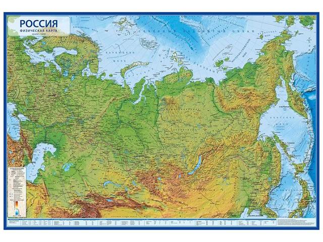 """Карта интерактивная """"Россия Физическая"""" 1:14,5М, 60х40 см, капсульная ламинация"""