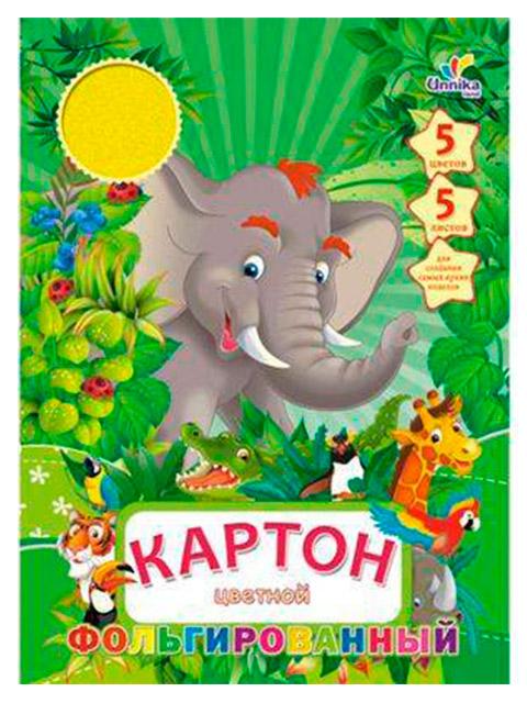 """Картон цветной А4 5 листов 5 цветов Unnika """"Джунгли. Слон"""" мелованный, фольгированный"""
