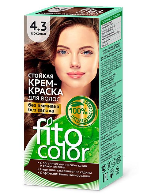Крем-краска для волос FITOCOLOR 4.3 Шоколад
