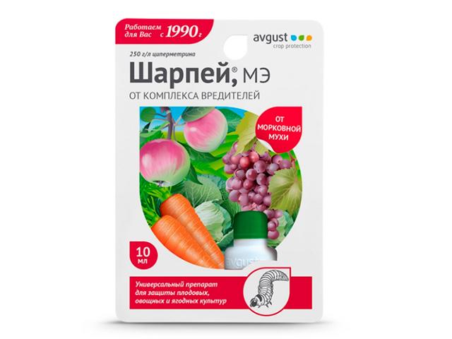 Шарпей 10 мл, флакон от комплекса вредителей в т.ч от морковной мухи
