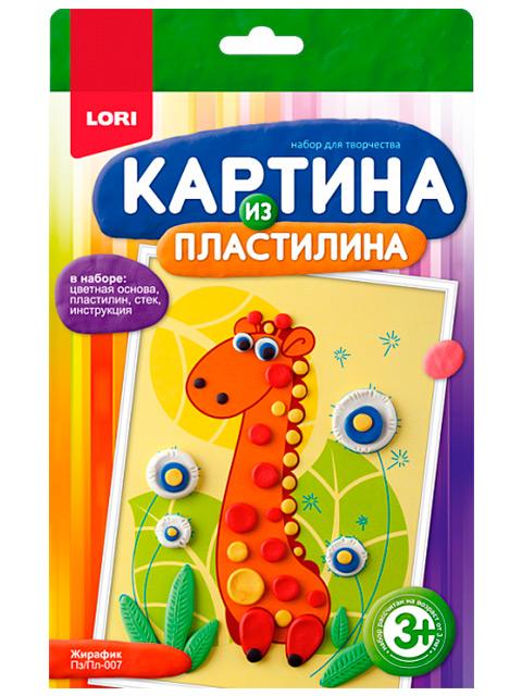 """Набор для детского творчества """"Картина из пластилина. Жирафик"""""""