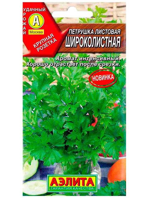 Петрушка листовая Широколистная, ц/п