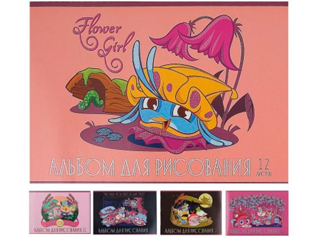 """Альбом для рисования А4 12 листов Хатбер """"Angry Birds Stella"""" блёстки, на скрепке"""