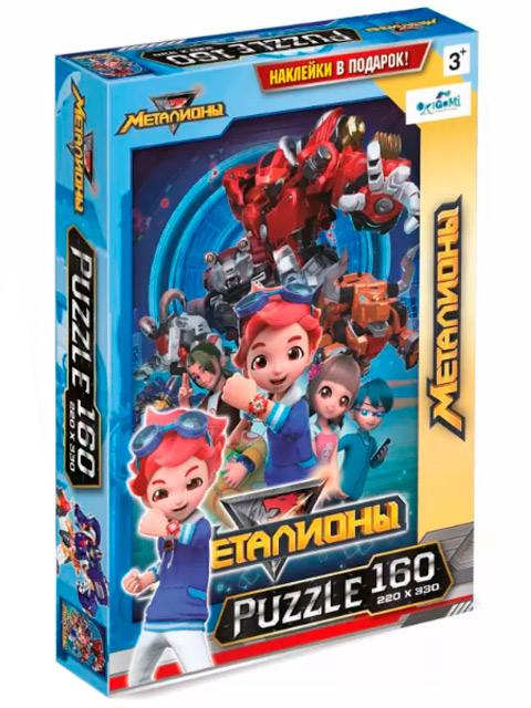 """Пазлы 160 элементов Оригами """"Металионы: Команда"""" с наклейками"""