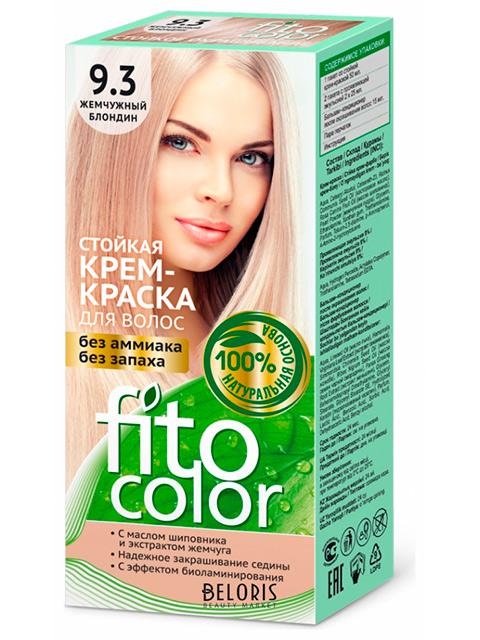 Крем-краска для волос FITOCOLOR 9.3 Жемчужный блондин