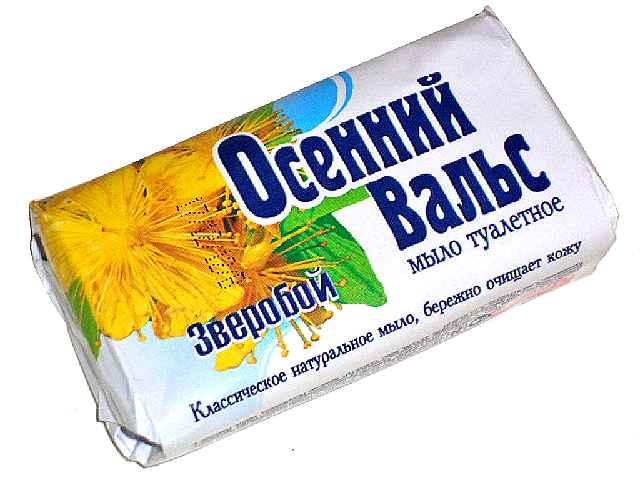 Мыло туалетное Осенний вальс Зверобой, 75г