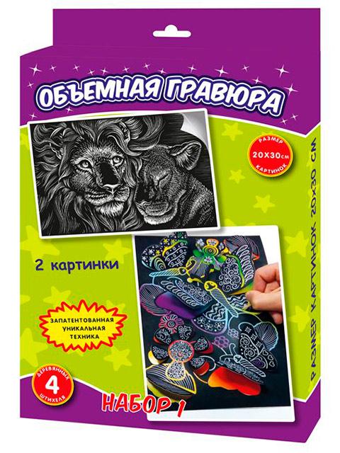 """Гравюра объемная А4 Ракета """"Набор 1. Бабочки + лев"""""""