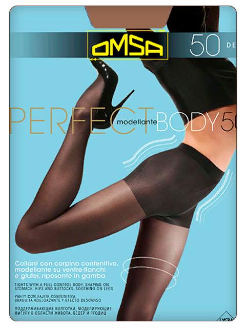 """Колготки женские Omsa """"Perfect Body 50"""" Cappuccino 2-S"""