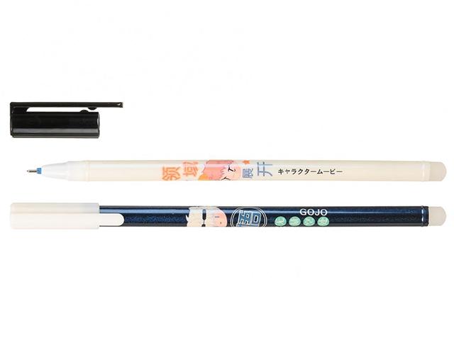 """Ручка """"пиши-стирай"""" гелевая Basir 0,38 мм, цветной жемчужный корпус с рисунком, синяя"""