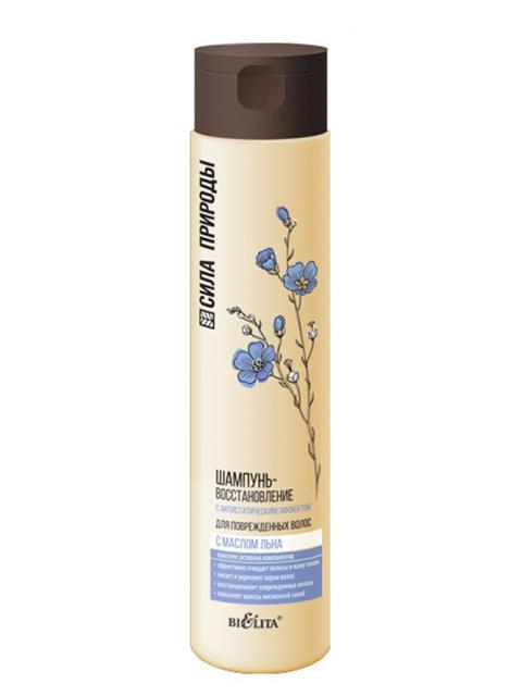 """Шампунь-восстановление Bielita """"Сила природы"""" с маслом льна, антистатический для поврежденных волос 400 мл."""