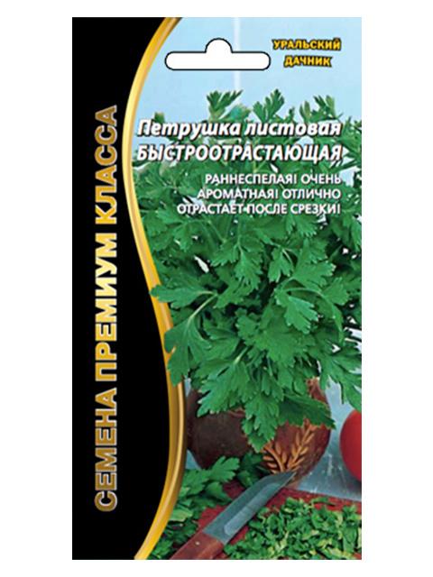 Петрушка листовая Быстроотрастающая , ц/п, Уральский дачник, МАРС
