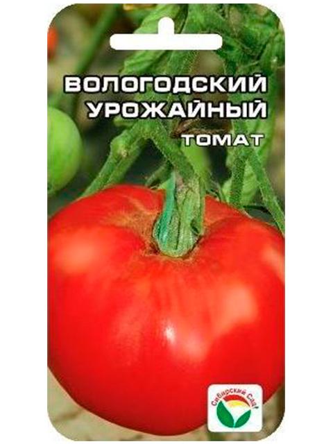 Томат Вологодский урожайный, 20 штук. цв/п, Сибсад