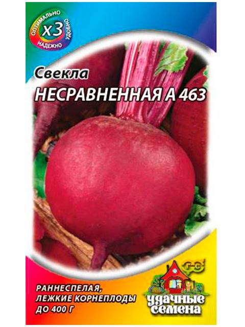 Свекла Несравненная А463 3,0 г,  ХИТх3