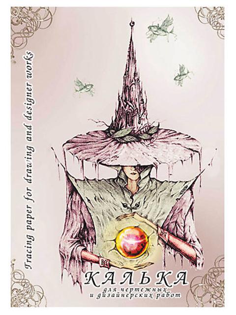 Калька тушевая Лилия Холдинг А2, 40 листов в папке