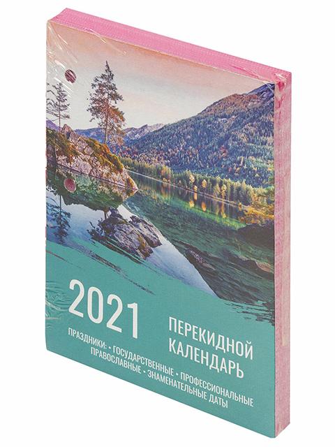 """Календарь настольный перекидной на 2021 г Brauberg """"Природа"""", блок офсет цветной, 2 краски"""