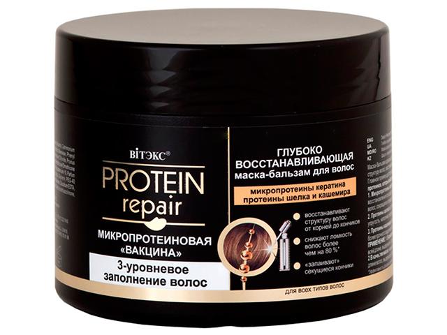 """Маска-бальзам для волос Витэкс """"Protein repair. Микропротеиновая вакцина"""" 300мл"""