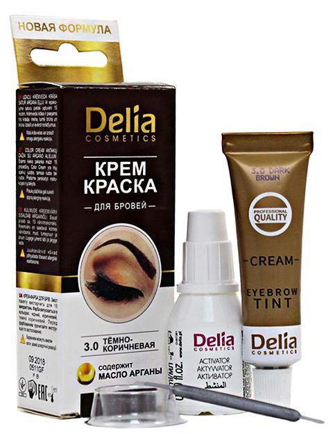 Крем-краска для бровей Delia Cosmetics тон 03 темно-коричневый, 15мл