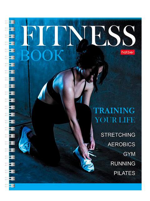 "Фитнес-Дневник А5 96 листов Хатбер ""Training your life"" на гребне"