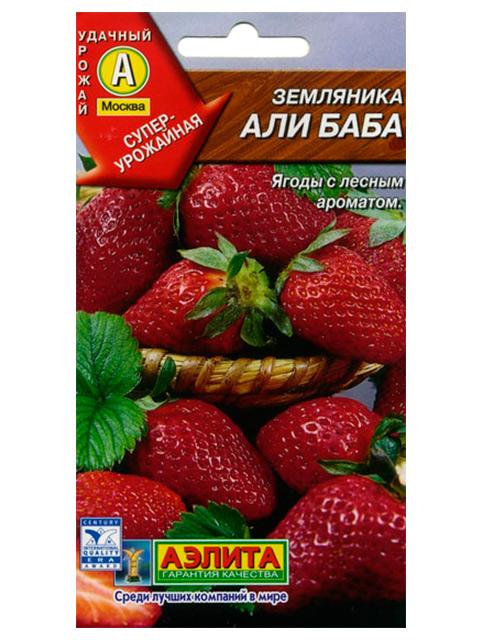 Земляника Али-Баба, ц/п