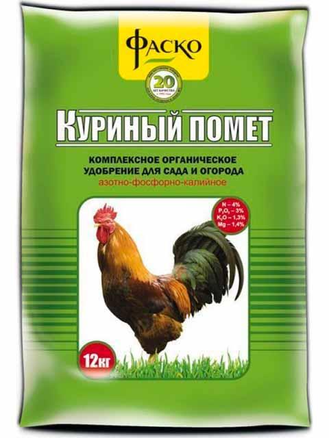Куриный помет 12кг.Удобрение органическое сухое Фаско (1шт.)