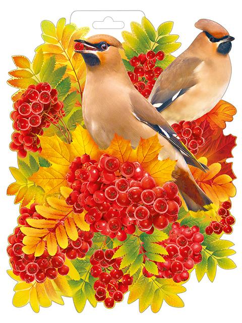 """Плакат фигурный """"Птицы в осенней листве"""""""