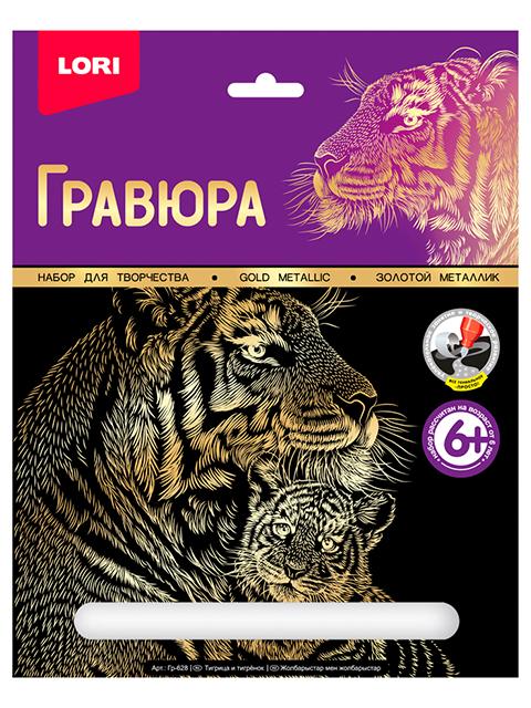 """Гравюра LORI """"Тигрица и тигрёнок"""" с эффектом золото металлик"""