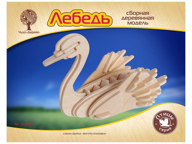 """Сборная модель из дерева """"Лебедь"""""""